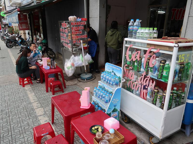 Banh Mi Xiu Mai 3/2 Road