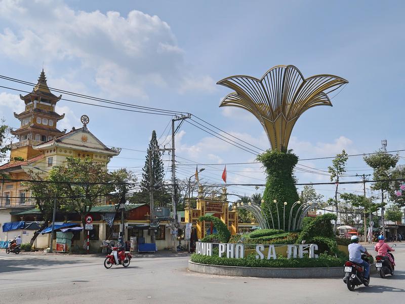 Hung Vuong roundabout