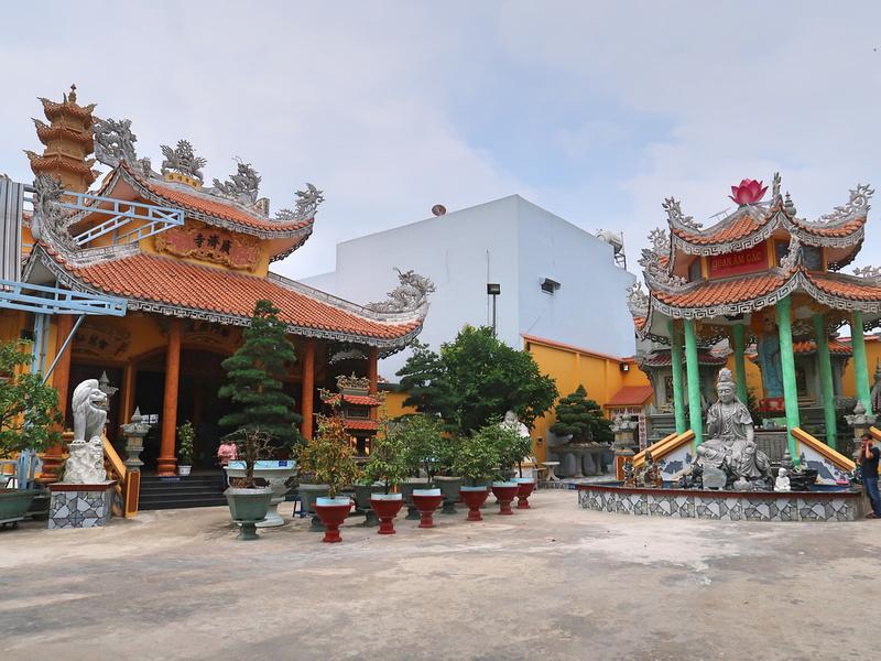 Chua Quang Te