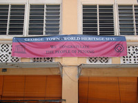 George Town - World Heritage Site. UNESCO banner congratulating the people of Penang of the inclusing of Georgetown as a World Heritage Site. Georgetown, Penang - Malaysia.