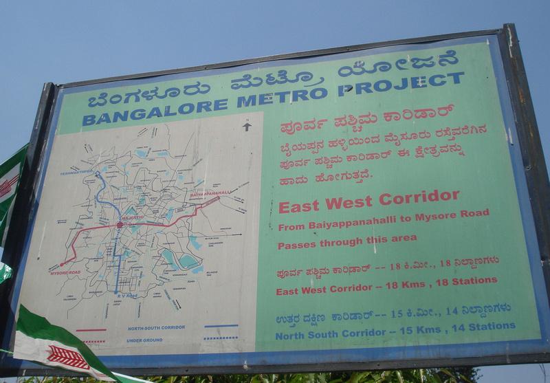 Bangalore Metro Project