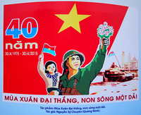 Ho Chi Minh City - 40th Anniversary of Reunification