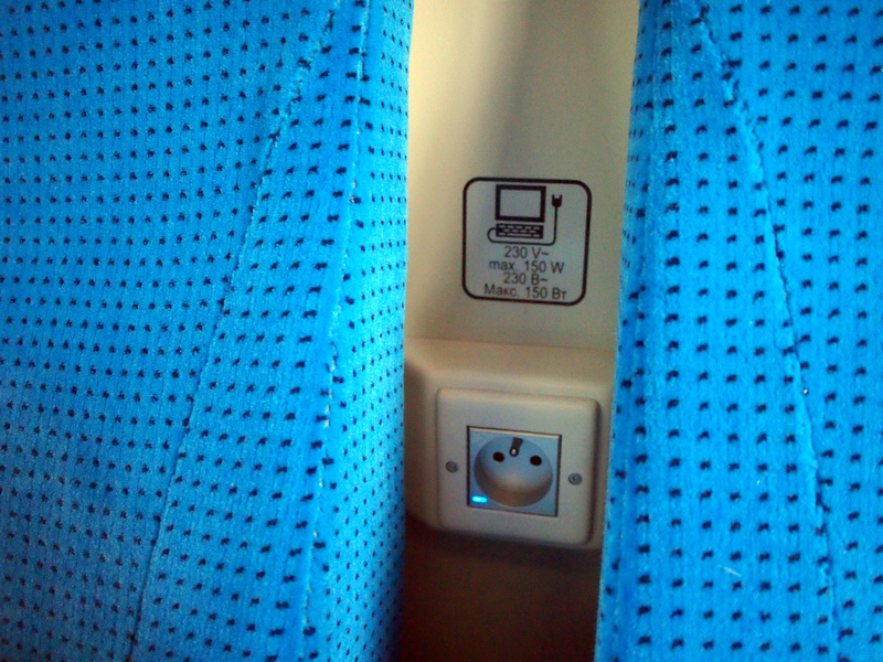 Power outlet - Poland