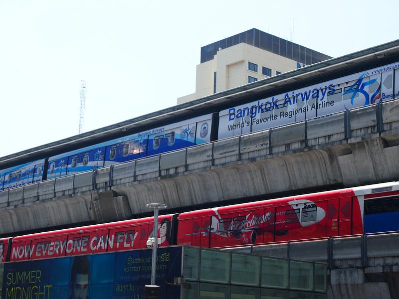 Siam BTS - Bangkok