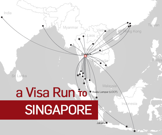 Where I'm At: A visa run to Singapore