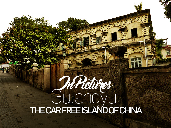 Gulangyu - a car-free island near Xiamen, China