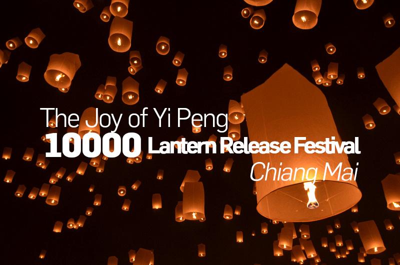 Yi Peng, 10000 Lantern Release Festival - Chiang Mai