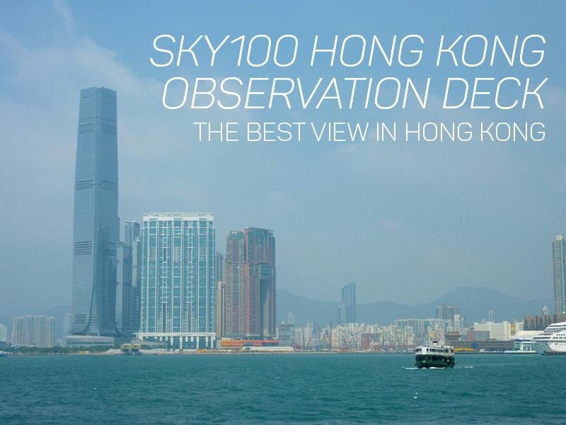 sky100 Hong Kong Observation Deck - the best view in Hong Kong