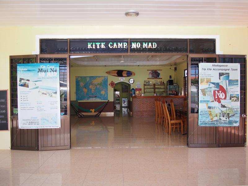 Kite Camp No Mad
