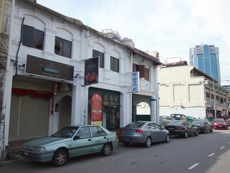 Mypintu, Georgetown - Penang