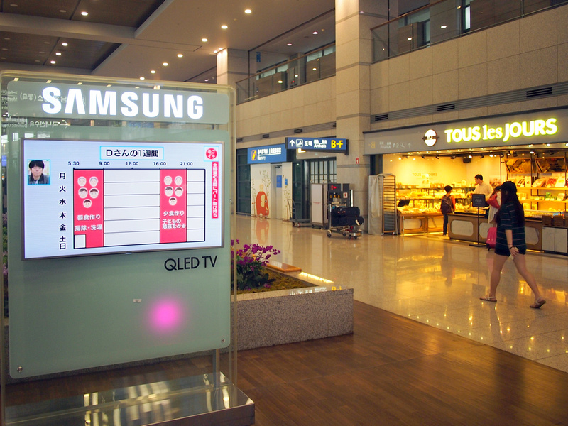 Samsung and Tous Les Jours