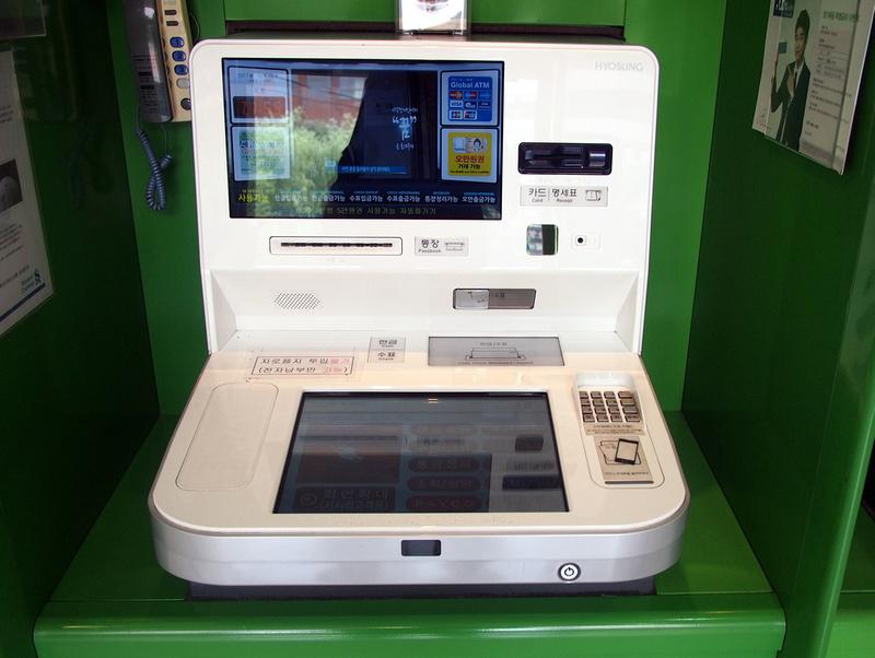Korean ATM