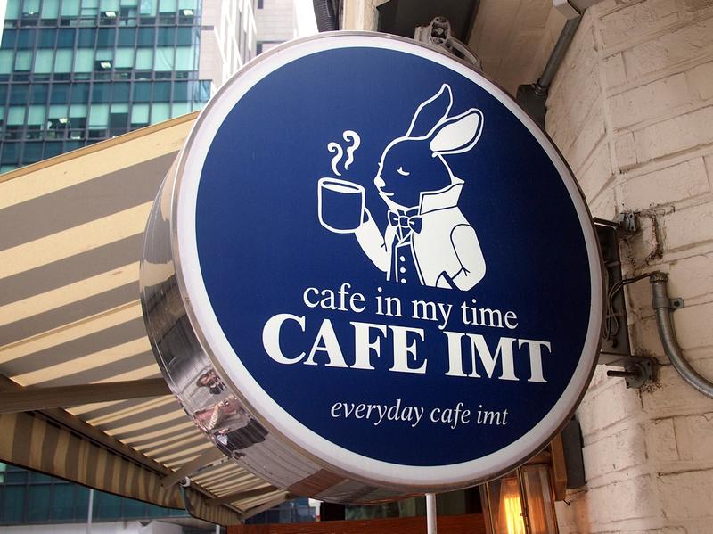 Cafe IMT