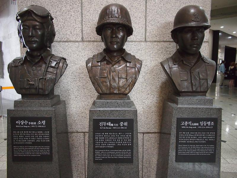 Korean Heroes
