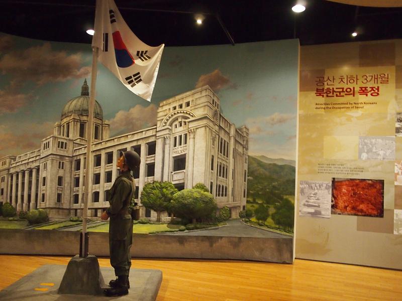 Liberating Seoul
