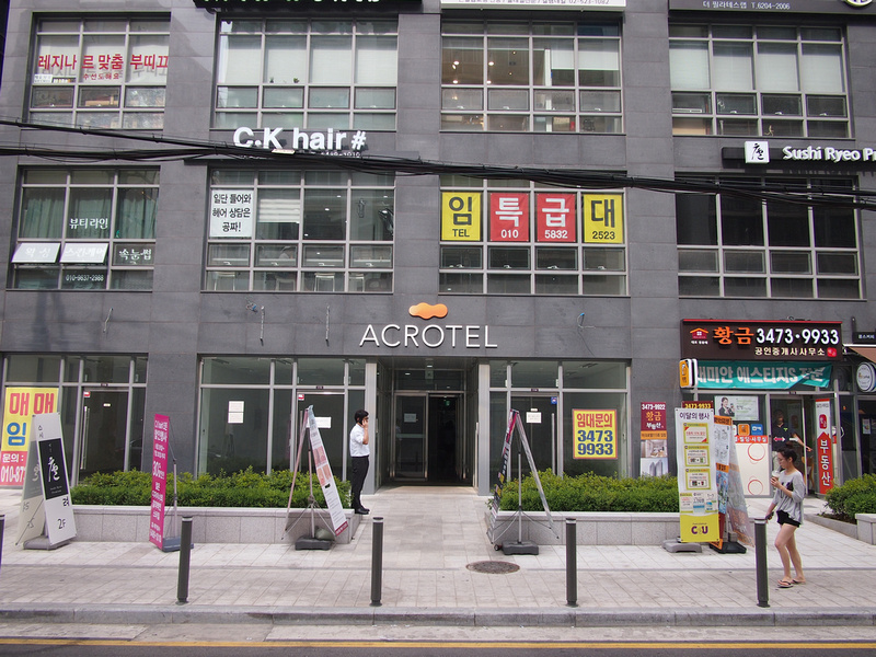 Studio apartment in Gangnam, Seoul