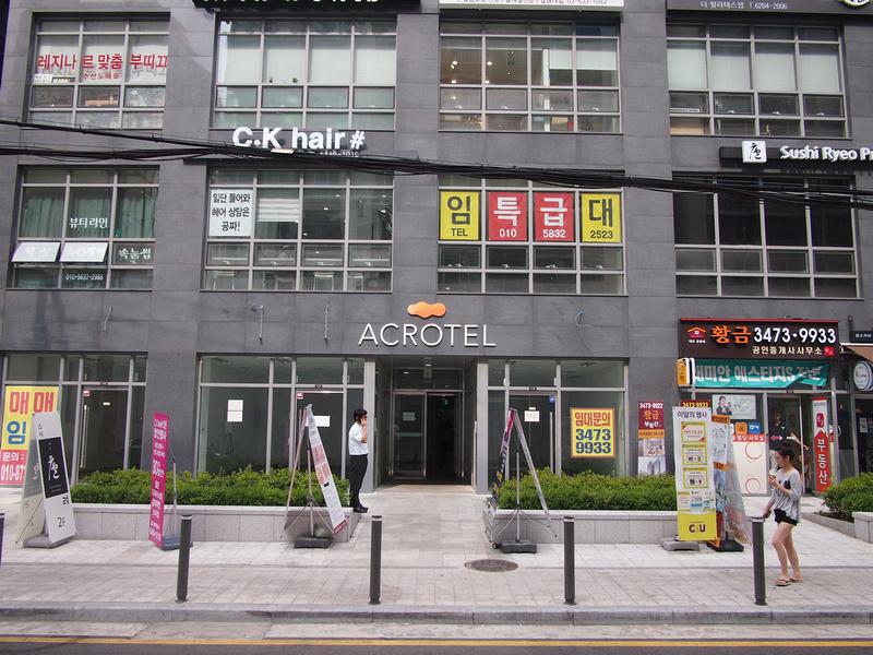 Studio apartment in Gangnam, Seoul