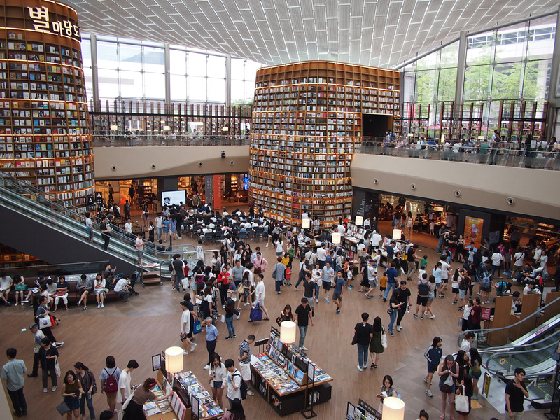 Starfield COEX Library