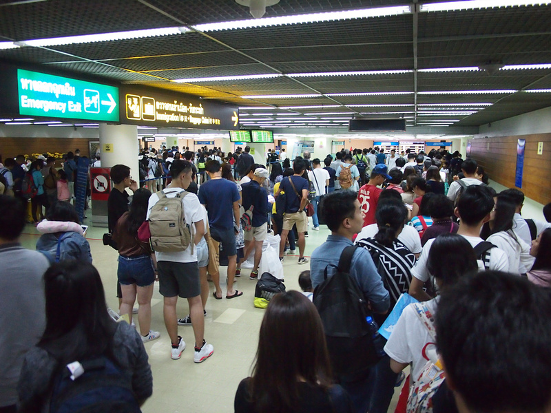 Immigration line