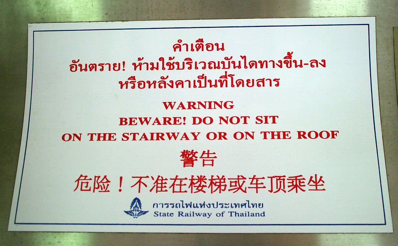 Do not sit on the roof
