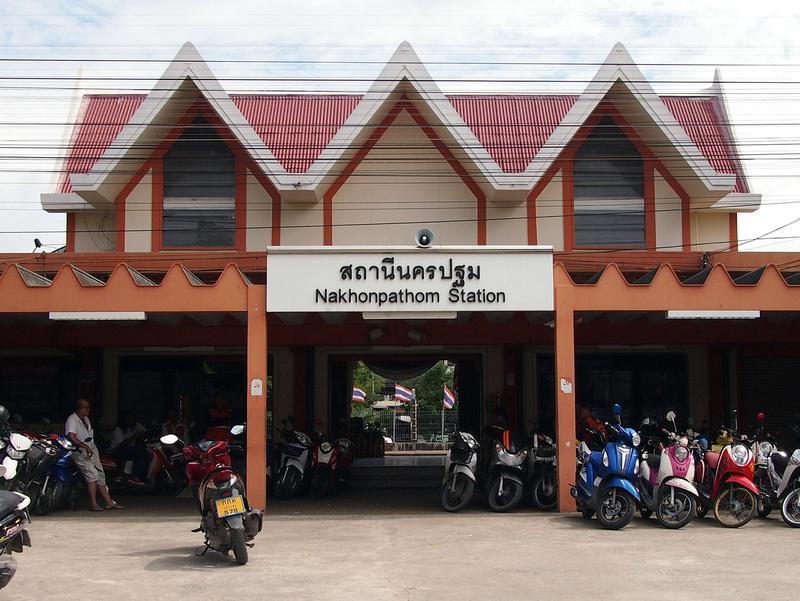 Nakhon Pathom station