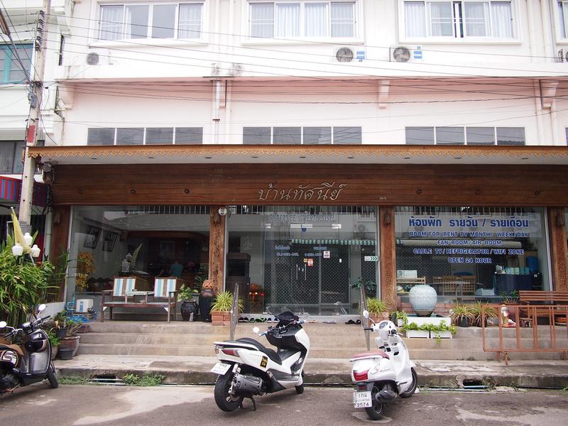 Thasanee Hotel