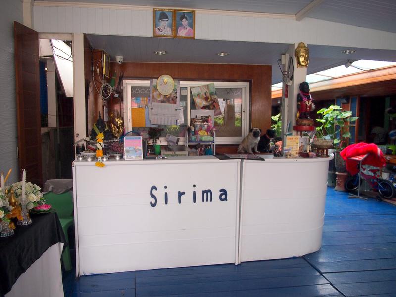 Sirima