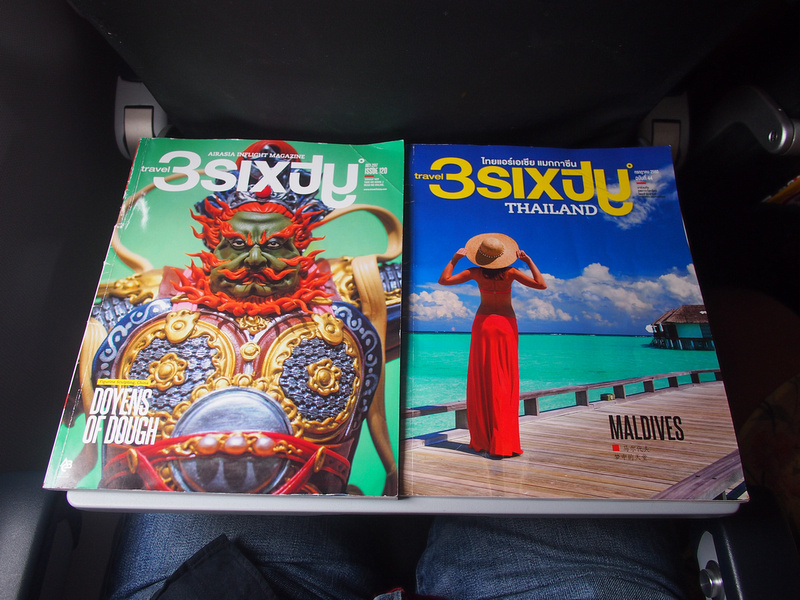 Inflight mags - July 2017