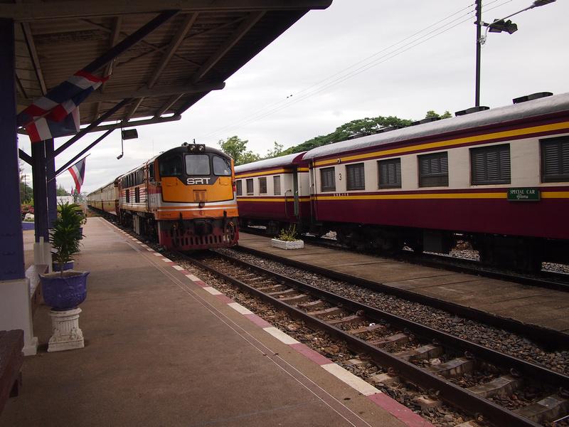 Kanchanaburi Station