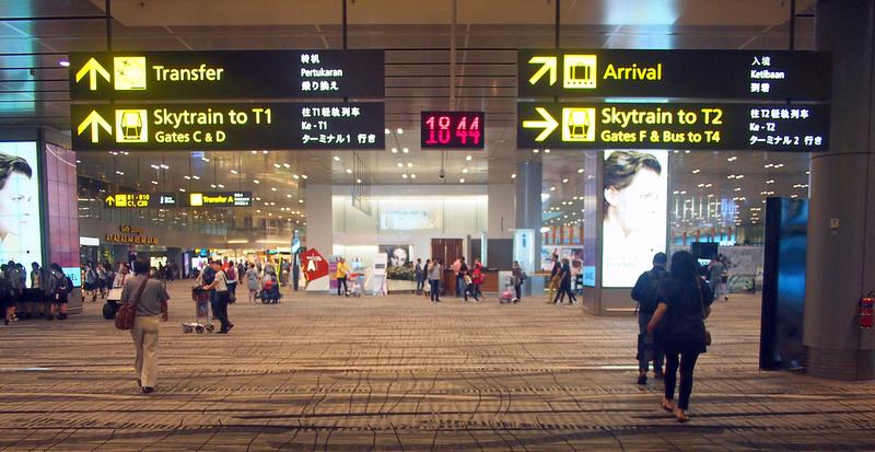 Where I'm At: September, 2017 – Singapore Changi edition