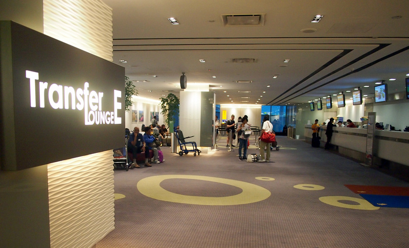 Changi Transfer Lounge