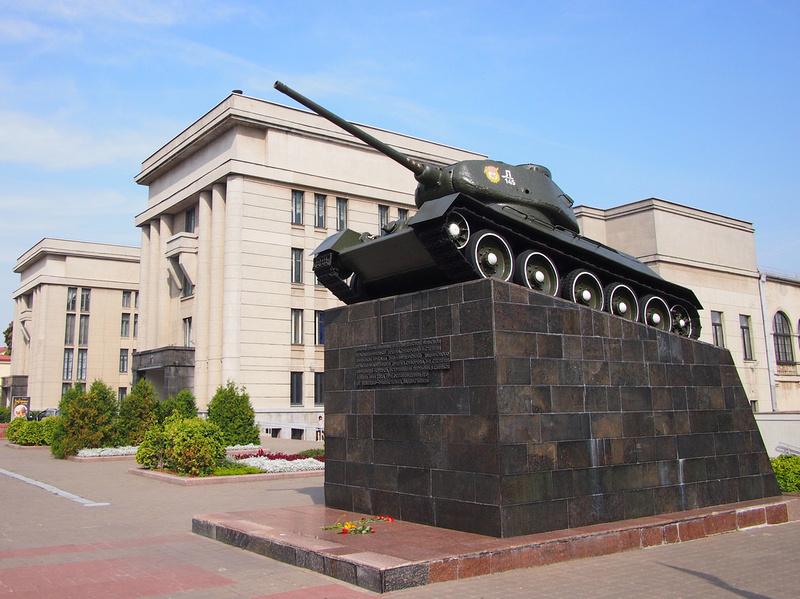 Central Square tank memorial