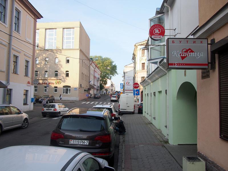 Revolyutsionnaya Street