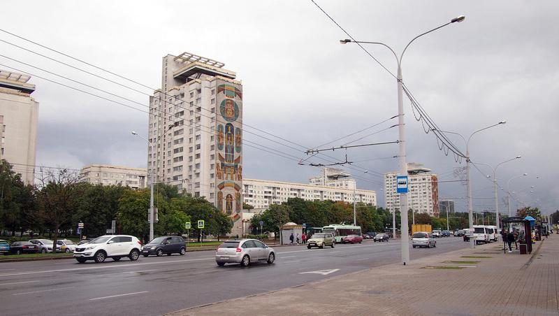 Suburban Soviet
