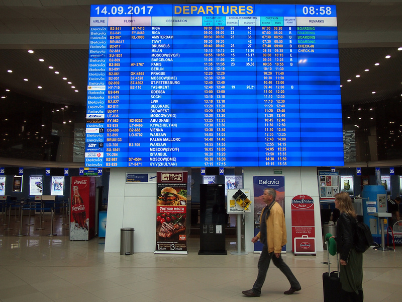 Minsk National Airport departure board