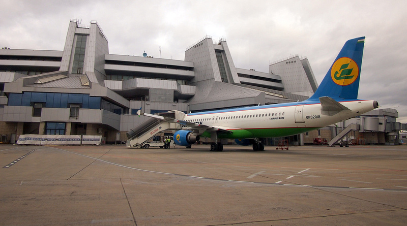 Minsk National Airport