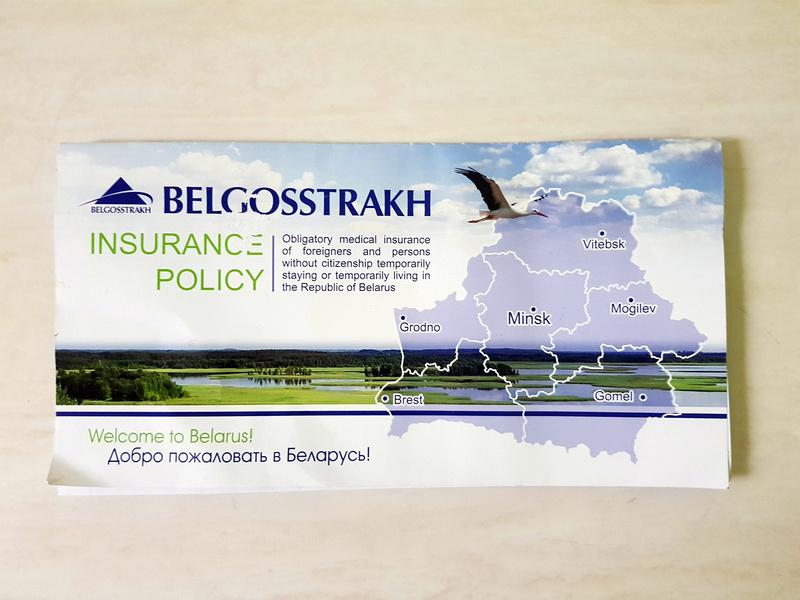 Belarus Insurance