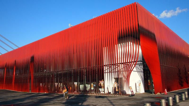 Wa rasse Nebuta Museum