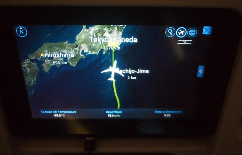 Approaching Tokyo