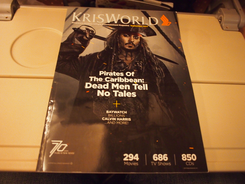 Krisworld September 2017