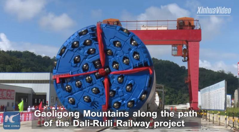 Dali-Ruili Railway