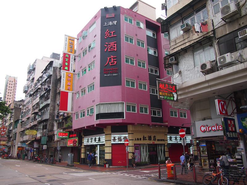 Shanghai Red Hotel, 152 Shanghai Street, Hong Kong