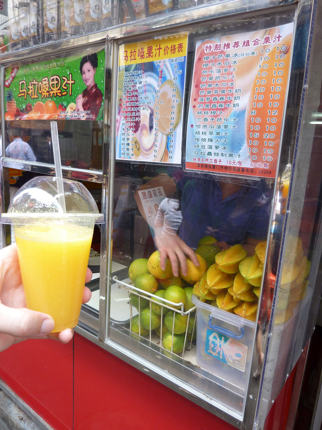 Fresh Orange Juice