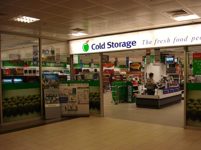Singapore Airport Supermarket