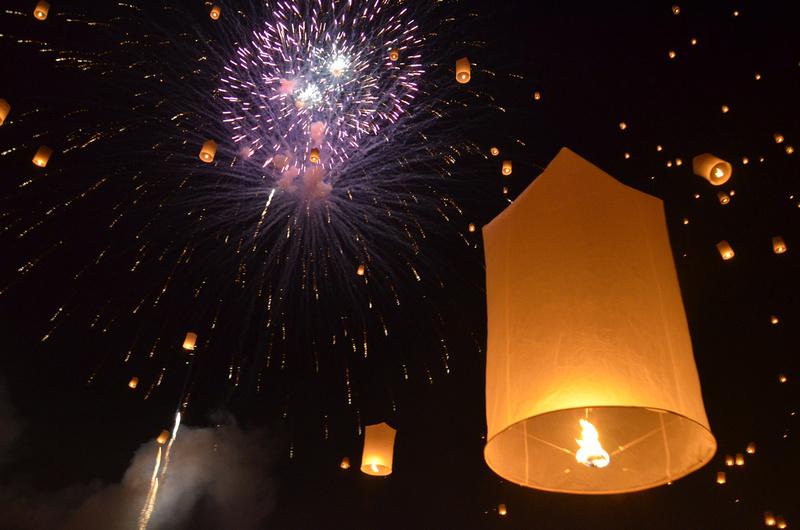 Yi Peng Fireworks
