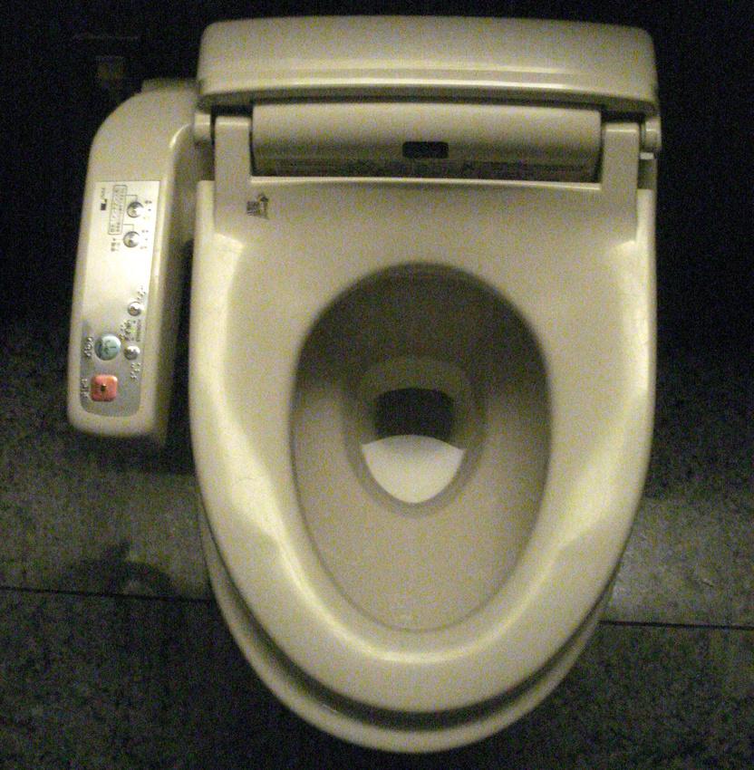 Hi-tech toilets