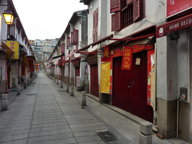 Rua Felicidade, Macau SAR - China