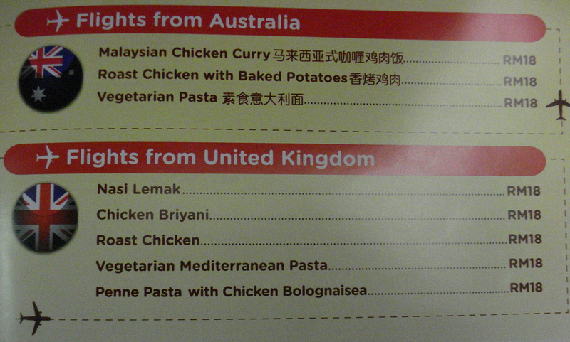 AirAsia X Food Prices