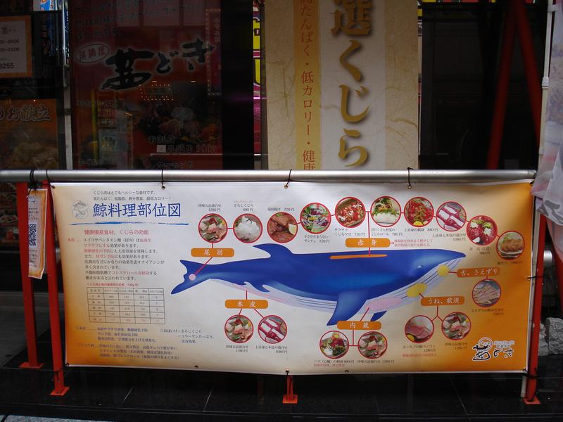 Whale menu