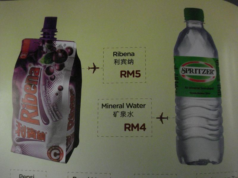 AirAsia X Water